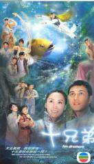 Mi anh em - Ten Brothers - 2005 - Bn p - FFVN